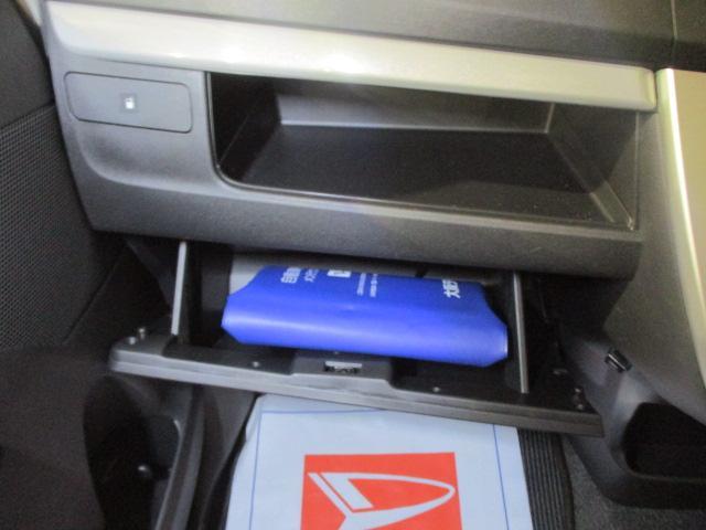 L VSスマートセレクションSA スマートアシスト ワンセグナビ キーフリーシステム プッシュボタンスタート 電動格納ドアミラー アイドリングストップ機構(18枚目)
