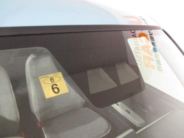 G リミテッド SAIII スマートアシストIII パノラマモニター 前席シートヒーター LEDヘッドライト キーフリーシステム プッシュボタンスタート オートエアコン アイドリングストップ機構 オーディオレス車(17枚目)