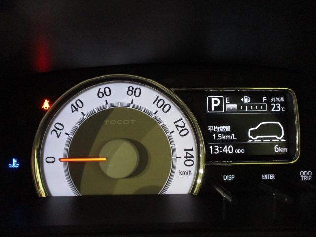 G リミテッド SAIII スマートアシストIII パノラマモニター 前席シートヒーター LEDヘッドライト キーフリーシステム プッシュボタンスタート オートエアコン アイドリングストップ機構 オーディオレス車(22枚目)
