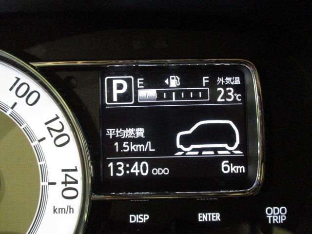 G リミテッド SAIII スマートアシストIII パノラマモニター 前席シートヒーター LEDヘッドライト キーフリーシステム プッシュボタンスタート オートエアコン アイドリングストップ機構 オーディオレス車(23枚目)
