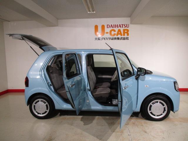 G リミテッド SAIII スマートアシストIII パノラマモニター 前席シートヒーター LEDヘッドライト キーフリーシステム プッシュボタンスタート オートエアコン アイドリングストップ機構 オーディオレス車(26枚目)