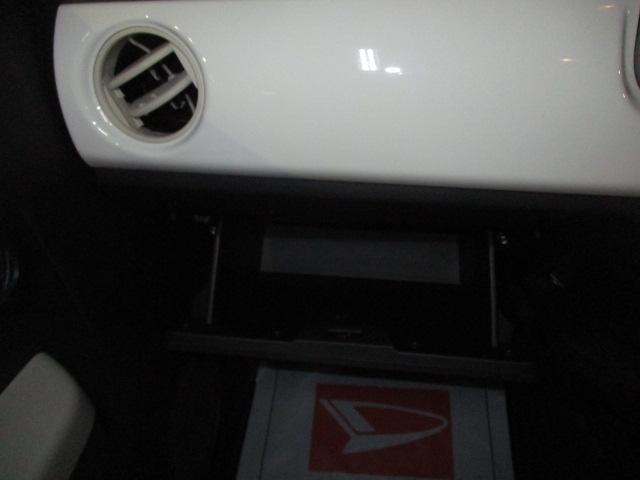 G リミテッド SAIII スマートアシストIII パノラマモニター 前席シートヒーター LEDヘッドライト キーフリーシステム プッシュボタンスタート オートエアコン アイドリングストップ機構 オーディオレス車(31枚目)