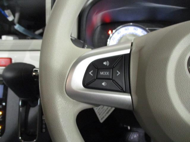 G リミテッド SAIII スマートアシストIII パノラマモニター 前席シートヒーター LEDヘッドライト キーフリーシステム プッシュボタンスタート オートエアコン アイドリングストップ機構 オーディオレス車(33枚目)