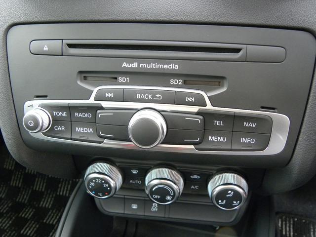 「アウディ」「アウディ A1スポーツバック」「コンパクトカー」「兵庫県」の中古車26