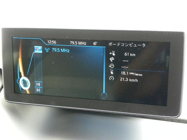 「BMW」「i3」「コンパクトカー」「兵庫県」の中古車3
