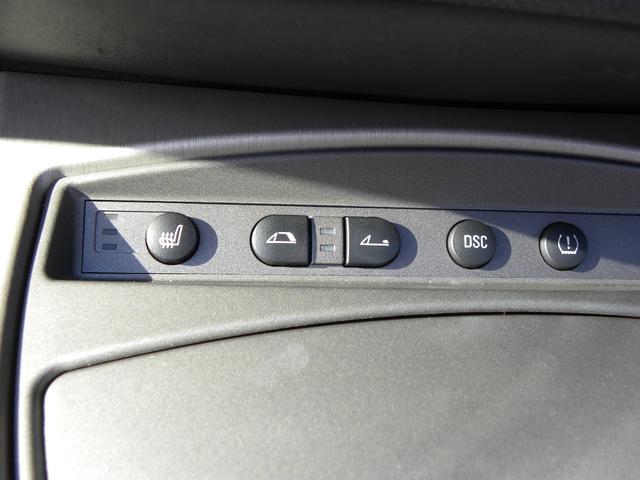 2.5i ワンオーナー 黒レザーシート シートヒーター パワーオープン 正規ディーラー車 記録簿7枚(18年、20年、22年、24年、26年、28年、30年) 取説保証書 スペアキー(17枚目)