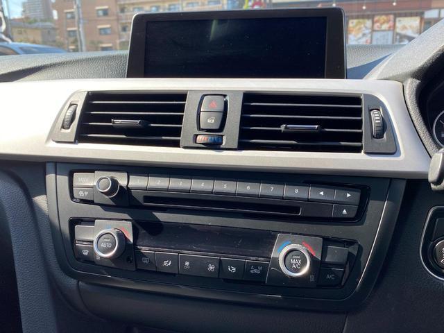320dツーリング インテリジェントセーフティパッケージ 純正HDDナビゲーション(idrive) バックカメラ パークセンサー パワーゲート レーンディパーチャーウォーニング ETC内蔵ミラー 取説保証書 スペアキー(26枚目)