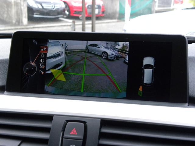 320dツーリング インテリジェントセーフティパッケージ 純正HDDナビゲーション(idrive) バックカメラ パークセンサー パワーゲート レーンディパーチャーウォーニング ETC内蔵ミラー 取説保証書 スペアキー(27枚目)