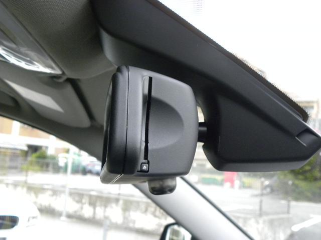320dツーリング インテリジェントセーフティパッケージ 純正HDDナビゲーション(idrive) バックカメラ パークセンサー パワーゲート レーンディパーチャーウォーニング ETC内蔵ミラー 取説保証書 スペアキー(29枚目)