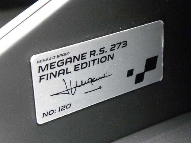 ルノー スポール 273 ファイナルエディション 特別限定車200台 ワンオーナー 有償カラージョンシリウスM 純正レカロシート ブレンボキャリパー HDDナビフルセグTV バックカメラ パークセンサー クルーズコントロール 取説付属品スペアキー(25枚目)