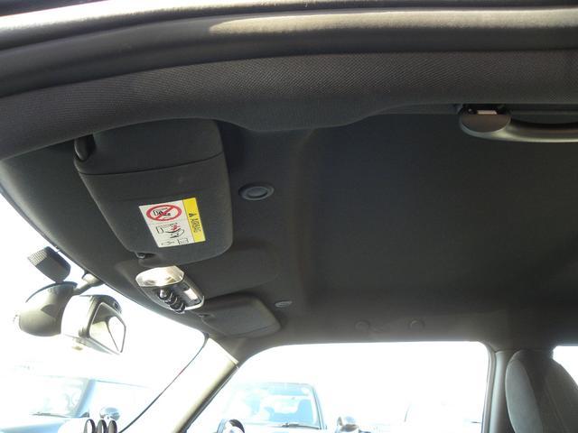 ジョンクーパーワークス コックピットクロノパッケージ カーボンミラー カーボンエアインテーク ボンネットストライプ LEDヘッドライト 純正HDDナビ バックカメラ 車検時記録簿 取説保証書 スペアキー 正規ディーラー車(36枚目)
