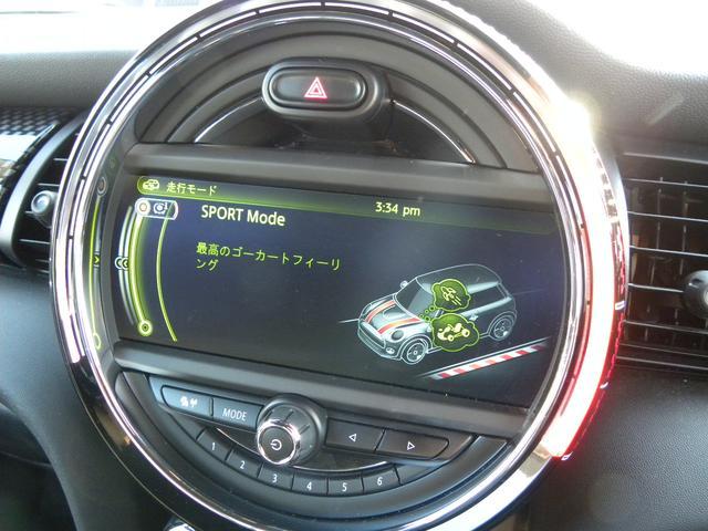 ジョンクーパーワークス LEDヘッドライト クルーズコントロール ヘッドアップディスプレイ パドルシフト ミラー内蔵ETC 純正HDDナビ 17インチアルミ 取説保証書 記録簿2枚 スペアキー 正規ディーラー車 安心保証(21枚目)