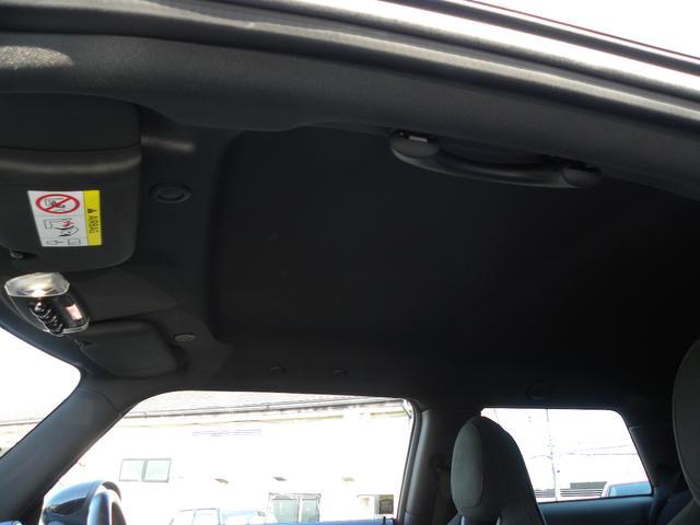 ジョンクーパーワークス LEDヘッドライト クルーズコントロール ヘッドアップディスプレイ パドルシフト ミラー内蔵ETC 純正HDDナビ 17インチアルミ 取説保証書 記録簿2枚 スペアキー 正規ディーラー車 安心保証(33枚目)