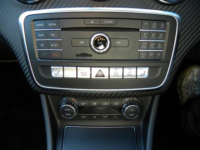 A180 スポーツ 後期モデル レーダーセーフティパッケージ LEDヘッドライト 純正HDDナビゲーション 地デジフルセグTV バックカメラ スターターボタン ハーフレザーシート AMG18インチアルミ 取説保証書(26枚目)