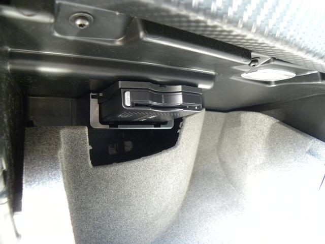 A180 スポーツ 後期モデル レーダーセーフティパッケージ LEDヘッドライト 純正HDDナビゲーション 地デジフルセグTV バックカメラ スターターボタン ハーフレザーシート AMG18インチアルミ 取説保証書(29枚目)