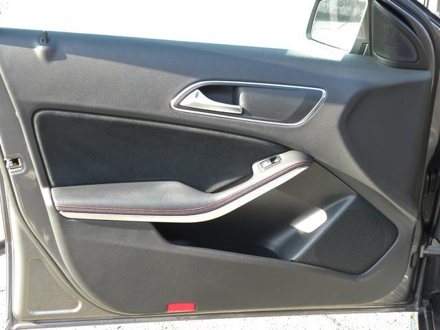 A180 スポーツ 後期モデル レーダーセーフティパッケージ LEDヘッドライト 純正HDDナビゲーション 地デジフルセグTV バックカメラ スターターボタン ハーフレザーシート AMG18インチアルミ 取説保証書(31枚目)