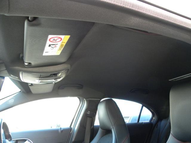 A180 スポーツ 後期モデル レーダーセーフティパッケージ LEDヘッドライト 純正HDDナビゲーション 地デジフルセグTV バックカメラ スターターボタン ハーフレザーシート AMG18インチアルミ 取説保証書(36枚目)