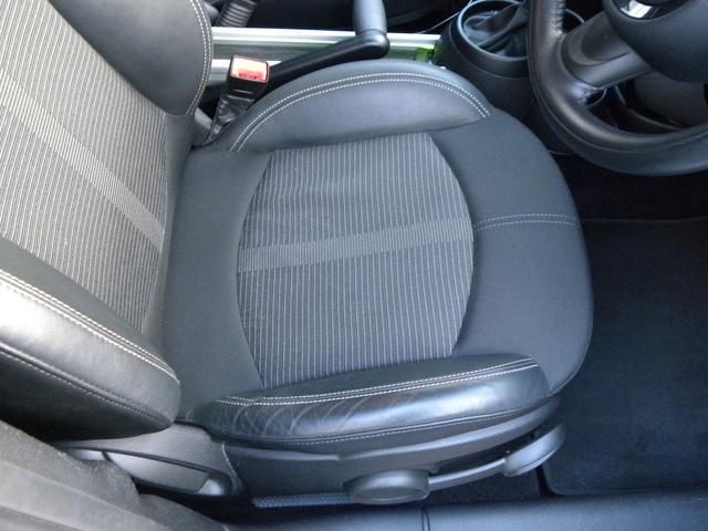 クーパーD クロスオーバー 特別仕様車 ワンオーナー KW車高調V2 キセノンヘッドライト クルーズコントロール 純正18インチ SDナビ地デジフルセグ ETC 正規ディーラー車 取説保証書 付属品 スペアキー 3ヶ月安心保証(20枚目)