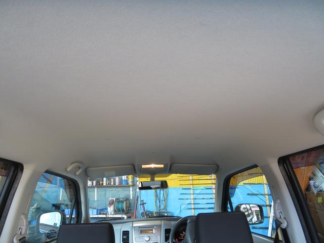 マツダ AZワゴン XS スマートキー プッシュスタート タイヤ4本新品