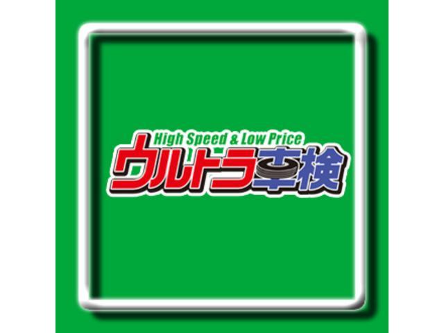 E350 アバンギャルドAMGスポーツPKG SR 革 ナビ(19枚目)