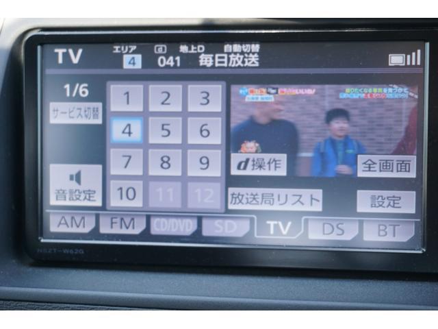 プラタナ ナビTV後カメラ左電動スライドドラレコ1年保証(16枚目)