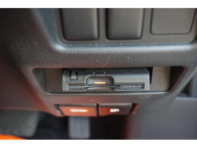 15RX タイプV スマートキープッシュスタート1年保証付き(14枚目)