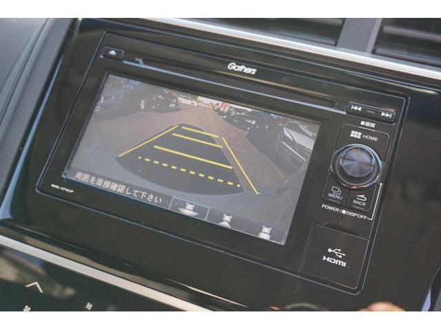 Fパッケージ後期 SキーTVクルコンBカメラアルミETC(16枚目)