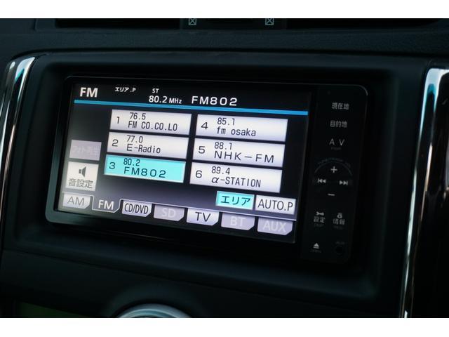 「トヨタ」「マークX」「セダン」「京都府」の中古車16