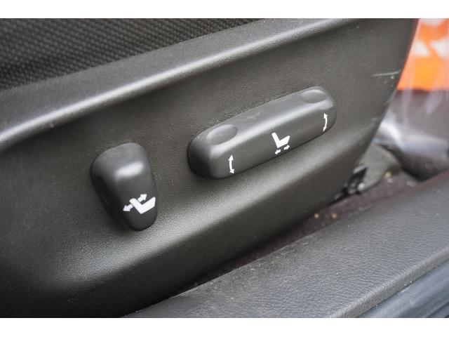 2.5アスリート アニバーサリーエディション フルセグBTクルコンPシート電格ミラー(21枚目)