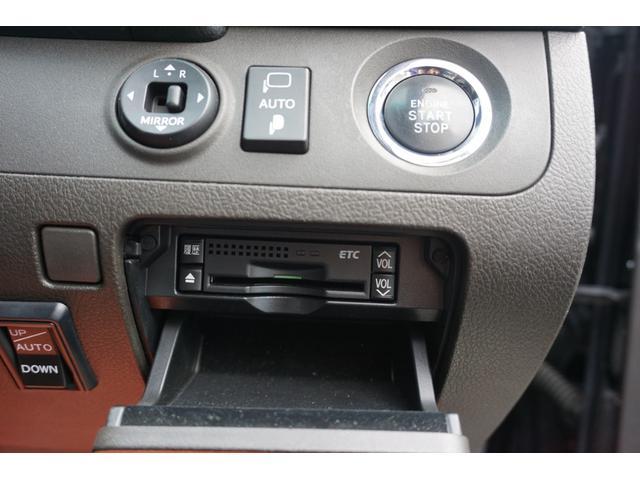 2.5アスリート アニバーサリーエディション フルセグBTクルコンPシート電格ミラー(23枚目)