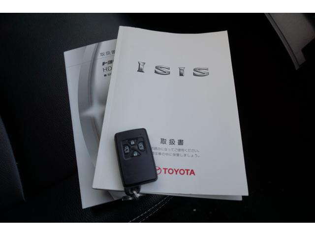 プラタナ Vセレクションホワイトインテリアパッケージ HDDフルセグ両パワ空気清浄後席モニター(18枚目)