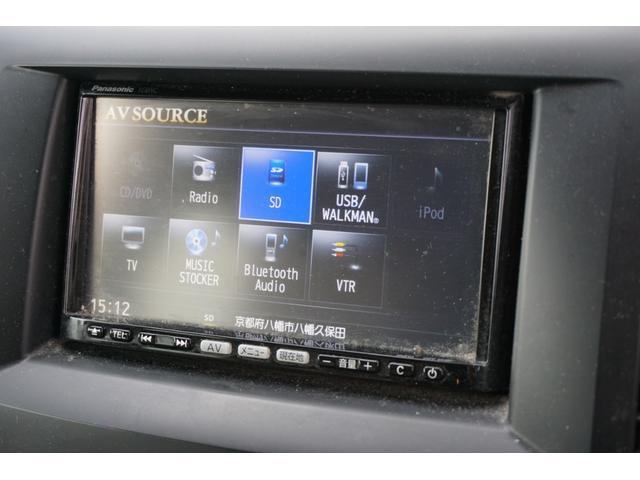 20S オニキスセレクション12か月保証 キーレス Sキー HDD フルセグ Bカメ 両パワ(15枚目)