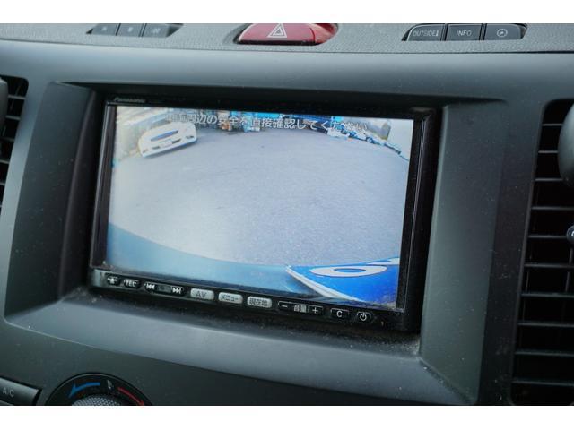 20S オニキスセレクション12か月保証 キーレス Sキー HDD フルセグ Bカメ 両パワ(16枚目)