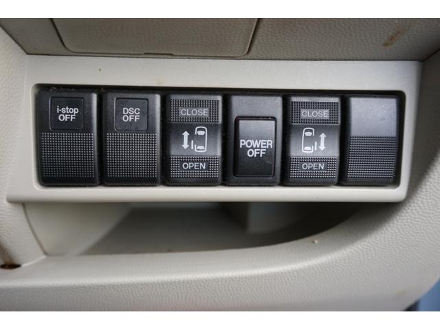 20S オニキスセレクション12か月保証 キーレス Sキー HDD フルセグ Bカメ 両パワ(18枚目)