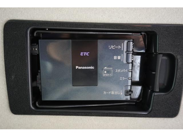 20S オニキスセレクション12か月保証 キーレス Sキー HDD フルセグ Bカメ 両パワ(20枚目)