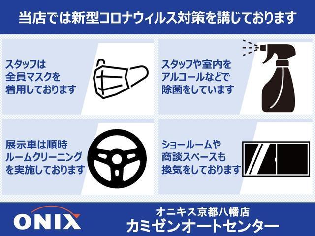 20S オニキスセレクション12か月保証 キーレス Sキー HDD フルセグ Bカメ 両パワ(22枚目)