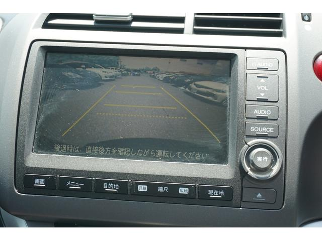 RST オニキスセレクション12か月保証 HDDワンセグ Bカメ パドルシフト 5人乗り(18枚目)