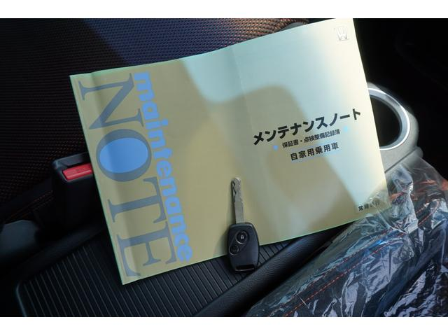 RST オニキスセレクション12か月保証 HDDワンセグ Bカメ パドルシフト 5人乗り(19枚目)