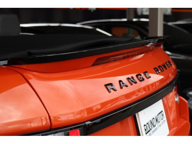 「ランドローバー」「レンジローバーイヴォークコンバーチブル」「オープンカー」「奈良県」の中古車13