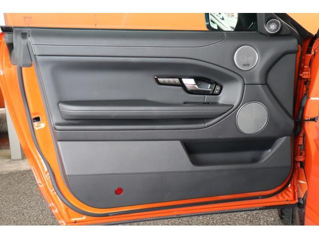 「ランドローバー」「レンジローバーイヴォークコンバーチブル」「オープンカー」「奈良県」の中古車39