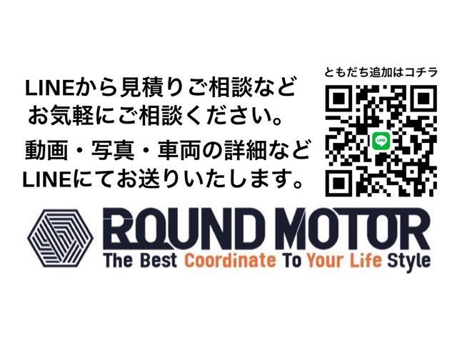 「ランドローバー」「レンジローバーイヴォークコンバーチブル」「オープンカー」「奈良県」の中古車47
