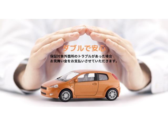 「ランドローバー」「レンジローバーイヴォークコンバーチブル」「オープンカー」「奈良県」の中古車48