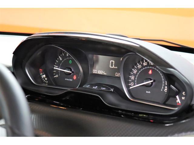 アリュール 新車保証付 ・AndroidAuto・AppleCarPlay・BT、USBオーディオ・ETC・Bカメラ・衝突軽減B・クルーズコントール・アイドルストップ・革巻きステアリング・Bソナー・16AW(20枚目)