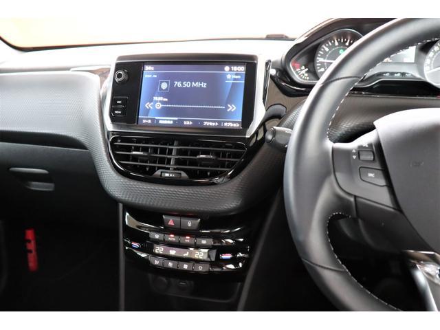 アリュール 新車保証付 ・AndroidAuto・AppleCarPlay・BT、USBオーディオ・ETC・Bカメラ・衝突軽減B・クルーズコントール・アイドルストップ・革巻きステアリング・Bソナー・16AW(21枚目)