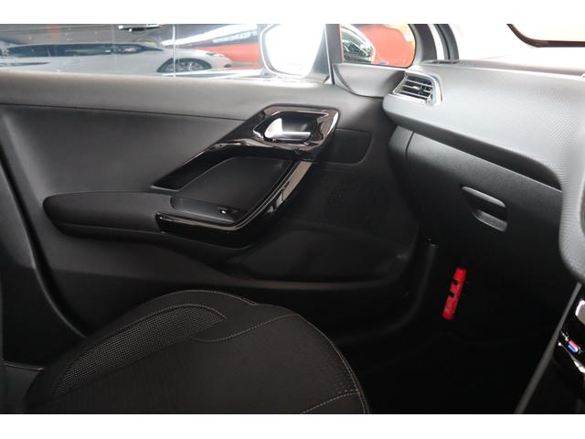 アリュール 新車保証付 ・AndroidAuto・AppleCarPlay・BT、USBオーディオ・ETC・Bカメラ・衝突軽減B・クルーズコントール・アイドルストップ・革巻きステアリング・Bソナー・16AW(23枚目)