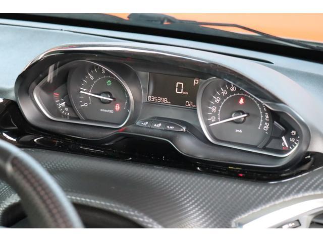 GTライン アイスエディション 1年保証付 240台限定 マットホワイト ・衝突軽減ブレーキ・前後ドライブレコーダー・ハーフ革シート・17AW・キセノンライト・クルーズコントロール・アイドルストップ・USB・BT・ETC・Bソナー(22枚目)