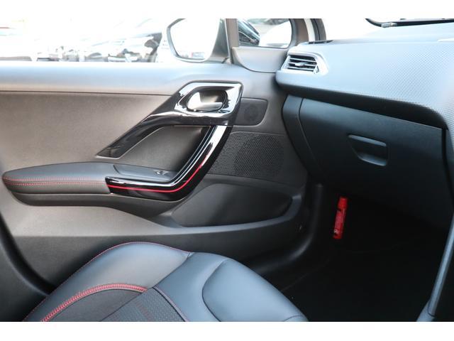 GTライン アイスエディション 1年保証付 240台限定 マットホワイト ・衝突軽減ブレーキ・前後ドライブレコーダー・ハーフ革シート・17AW・キセノンライト・クルーズコントロール・アイドルストップ・USB・BT・ETC・Bソナー(25枚目)