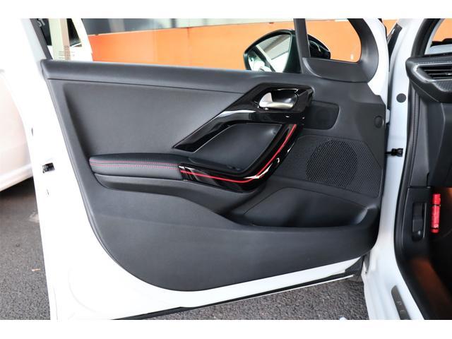 GTライン アイスエディション 1年保証付 240台限定 マットホワイト ・衝突軽減ブレーキ・前後ドライブレコーダー・ハーフ革シート・17AW・キセノンライト・クルーズコントロール・アイドルストップ・USB・BT・ETC・Bソナー(34枚目)