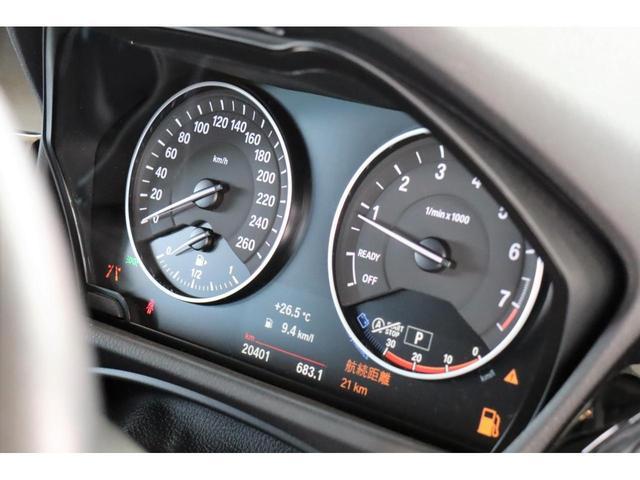 xDrive 20i xライン 4WD 1年保証付 ・ナビ・CD・DVD・Bluetooth・USB・ミラーETC・バックカメラ・スマートキー・Pリアゲート・ハーフレザーシート・LED・前後ソナー・18AW(23枚目)