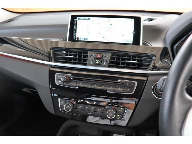 xDrive 20i xライン 4WD 1年保証付 ・ナビ・CD・DVD・Bluetooth・USB・ミラーETC・バックカメラ・スマートキー・Pリアゲート・ハーフレザーシート・LED・前後ソナー・18AW(24枚目)